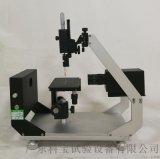 接触角测量仪 疏水性检测 广东接触角测量仪