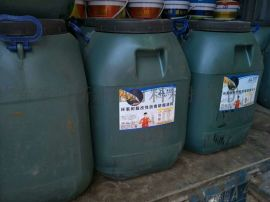环氧基硅烷改进型浸渍液hc-240