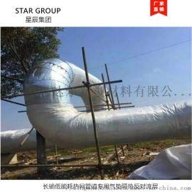长输低能耗热网管道保温工程项目专用 气泡隔热材