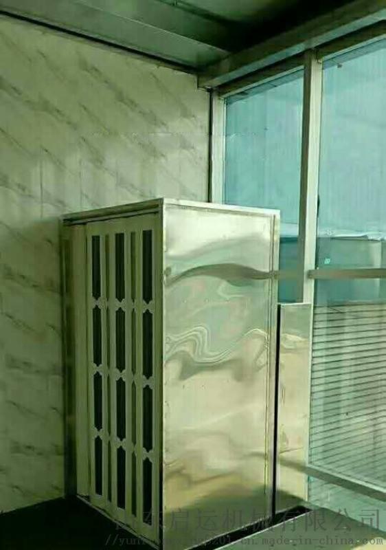 啓運揚州市觀光電梯室內外升降機液壓小型電梯