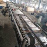 板鏈式輸送機廠家 鏈板輸送機配件費用 Ljxy 傳
