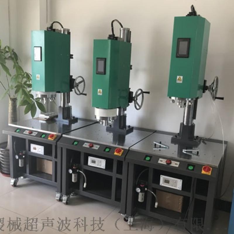 4200W超声波焊接机 大功率超声波焊接机