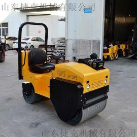 捷克1吨振动驾驶座驾压路机厂家 1吨小型座驾压路机