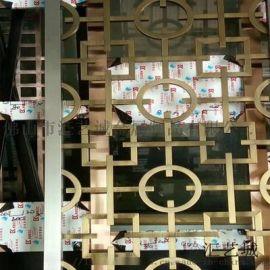 不锈钢屏风拉丝屏风隔断 金属屏风 玫瑰金不锈钢屏风 镂空屏风