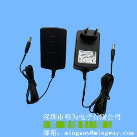 12V2A電源適配器 24W開關電源