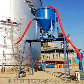 粉煤灰负压吸送清库设备新型环保无尘风力抽灰机