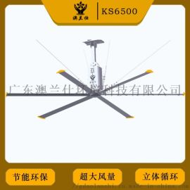 澳兰仕齿轮减速电机工业风扇KS6500