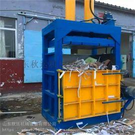 液压羊毛打包机 棉花打包机 废纸板打包机