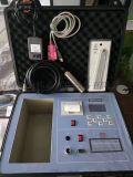大图形化液晶显示屏DL-700B型便携式流量计
