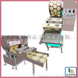 数控烤鸭饼机、自动烤鸭饼机、优品 电磁春卷皮机