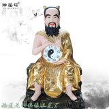 人祖爺神像、  地皇人皇高清圖 伏羲大帝佛像圖片