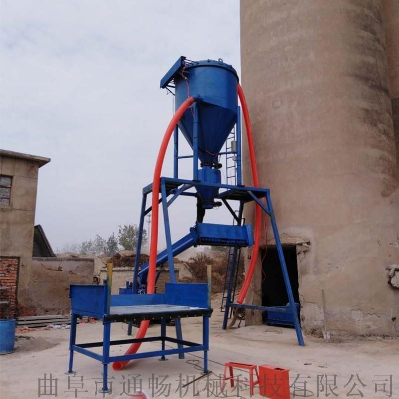 水泥粉自吸落料气力装罐车设备远库存粉末料清库吸送机