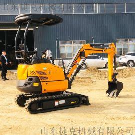 树园填土小挖机图片 小型挖掘机 路面修整微型挖掘机