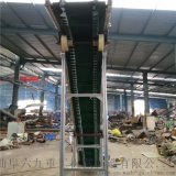 30米辊筒烘干机 山东济宁大型多功能装车输送机 L