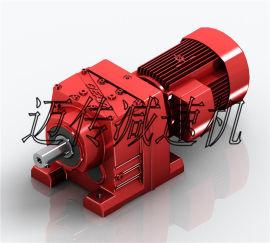 减速马达RW107-Y2.2KW斜齿轮减速马达