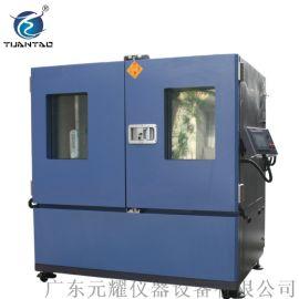 高低温试验箱YTH 河南 步入式高低温试验箱