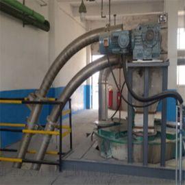 反应釜粉料提升机 盘片式倾斜上料机LJ1管链输送机