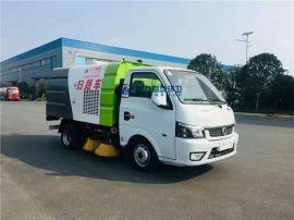 國六東風途逸2方小型道路清掃車