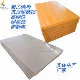 高密度HDPE板新材料HDPE板廠家直供