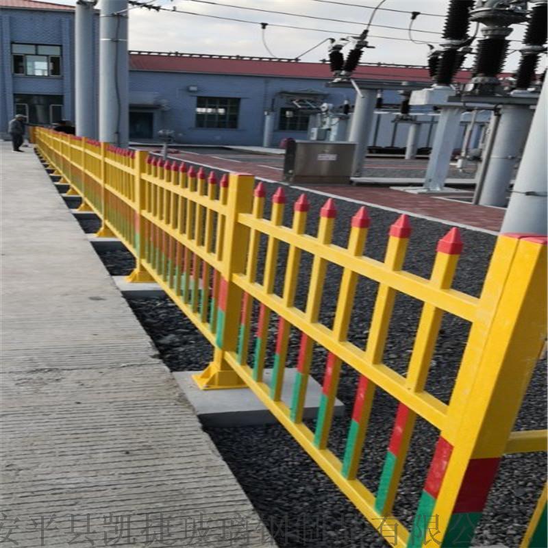 江玻璃钢变压器围栏-变压器护栏厂家