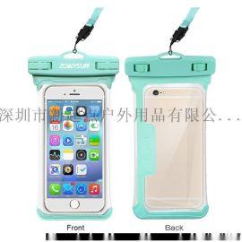 广东新起点防水手机套全景款无边框手机防水袋 可定制