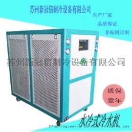 苏州新冠信供应工业冷水机