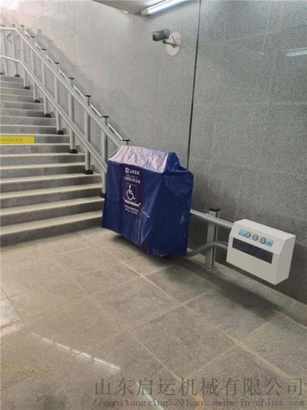无障碍通道启运厂家定制吉林斜挂电梯车站斜挂升降机