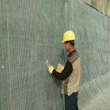 重慶5.5kgGCL天然鈉基膨潤土墊