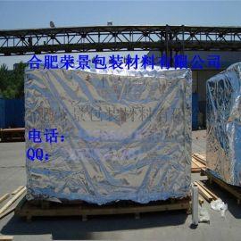 真空铝箔袋,机械防潮铝塑膜,铝塑编织膜