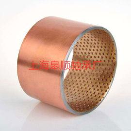 双金属无油自润滑轴承铜套钢套承复合衬套干式轴承