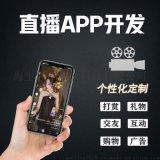 超级人脉无门槛升级平台app开发