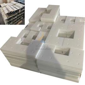 UPE输送机链条刮板 高分子耐磨刮板实体工厂