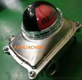 不锈钢316防护型气动反馈头