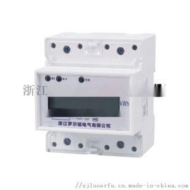 家用小型电表厂家直销卡式火表