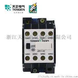 天正电气(TENGEN)JZC1-22/31/44/53/62/80  220V  AC 50/60Hz 线圈控制 接触器式继电器 控制继电器