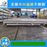 436L不锈钢板 超低碳不锈钢板 冷轧不锈钢板