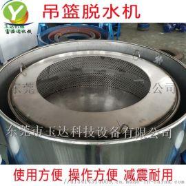 广东直供小型五金烘干脱水机35公斤五金烘干脱水机 热风干燥机 铜屑脱油机