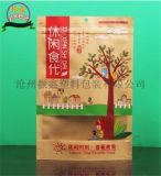 炒货干果包装袋厂家A宁城炒货干果包装袋厂家制造