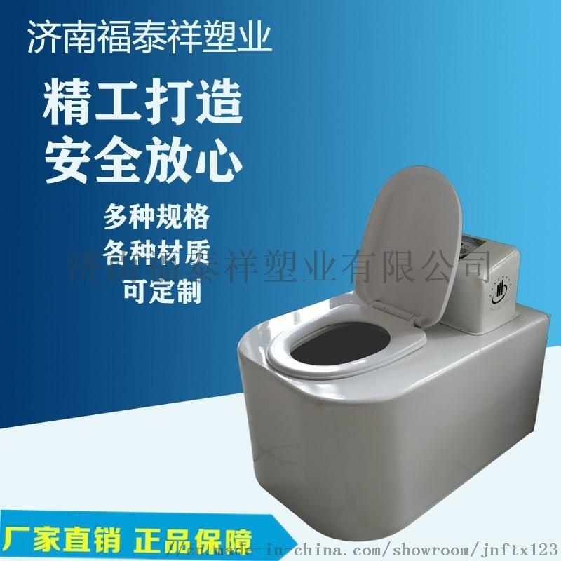 不用水冲的马桶,生物环保厕所便携式马桶、旅游厕所