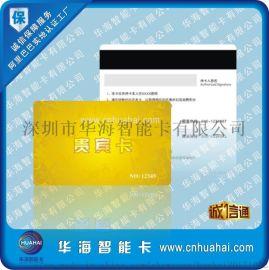 厂家供应 射频卡 4000OE 磁条卡