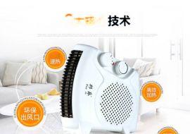 跑江湖地攤冬季熱銷家庭冷熱雙用電暖器100元模式供應商