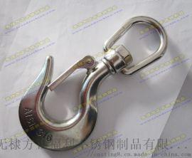 不锈钢旋转货钩吊钩,吊索吊钩