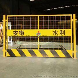 现货基坑护栏网地铁施工临边防护栏道路安全警示围栏