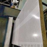 冲孔彩钢夹芯板金属面岩棉机制板复合吸音保温a级防火