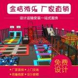 廠家定制小型兒童樂園室內設備兒童遊樂設備大型積木樂園室內遊樂設備