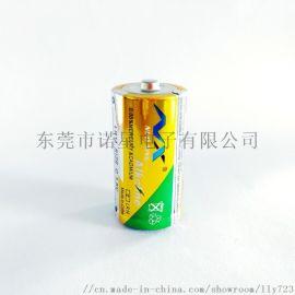 碱性2号手电筒电池LR14天然气灶热水器干电池