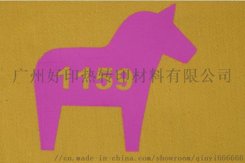 广州刻字膜厂家都有哪些效果