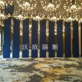 廣州酒店隔斷