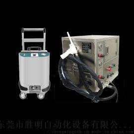 广东干冰清洗机SM-03印刷机干冰清洗费用高吗