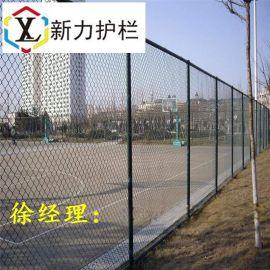 河南厂家直销球场围网体育场围网篮球场围网质量上乘